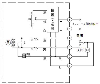 功能:通过外部输入4~20ma模拟量控制信号实现开度