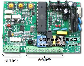 zhb控制板接线端子